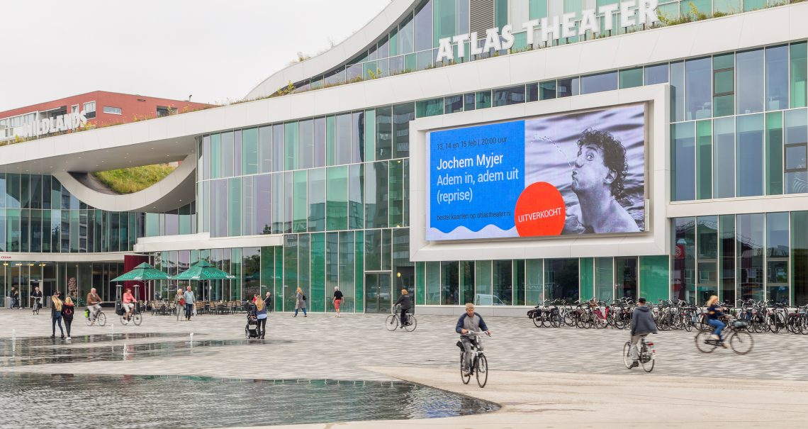 Digitaal scherm Emmen Raadhuisplein