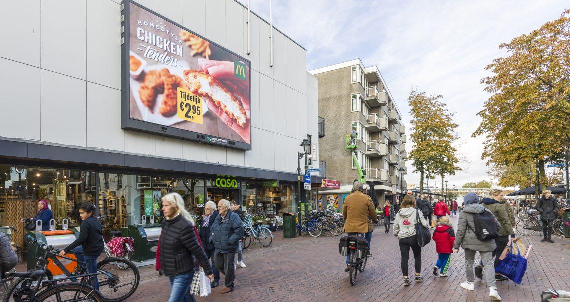 Campagne McDonalds scherm Hilversum Groest