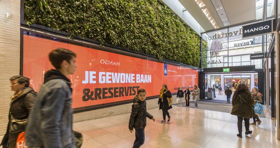 Hilversum Hilvertshof Kerkstraat - Binnen campagne Defensie