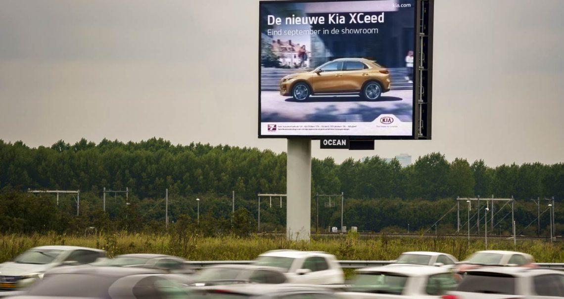 Diemen A1/A9 A-zijde - Ocean Outdoor Nederland