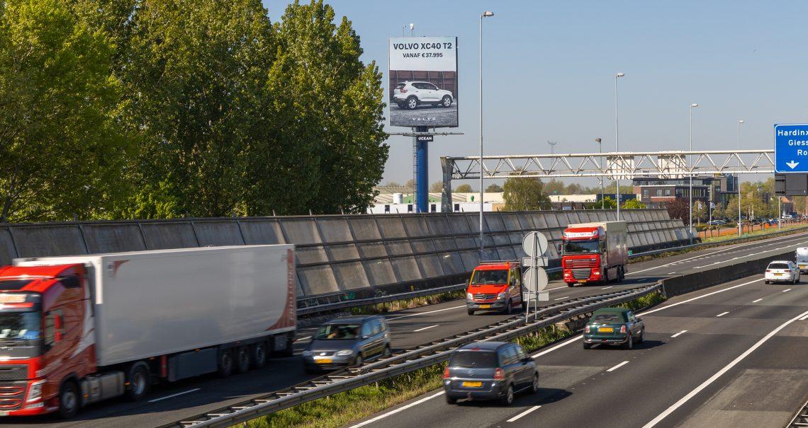 A zijde mast Hardinxveld Giessendam A15