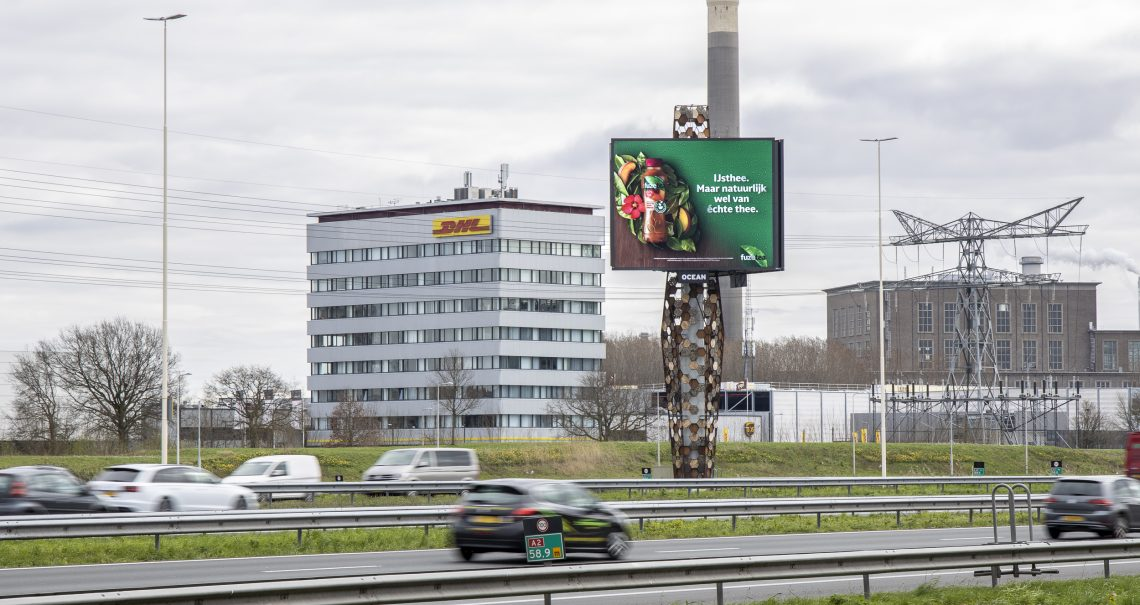 Reclamemast Utrecht The Wall A2 A-zijde