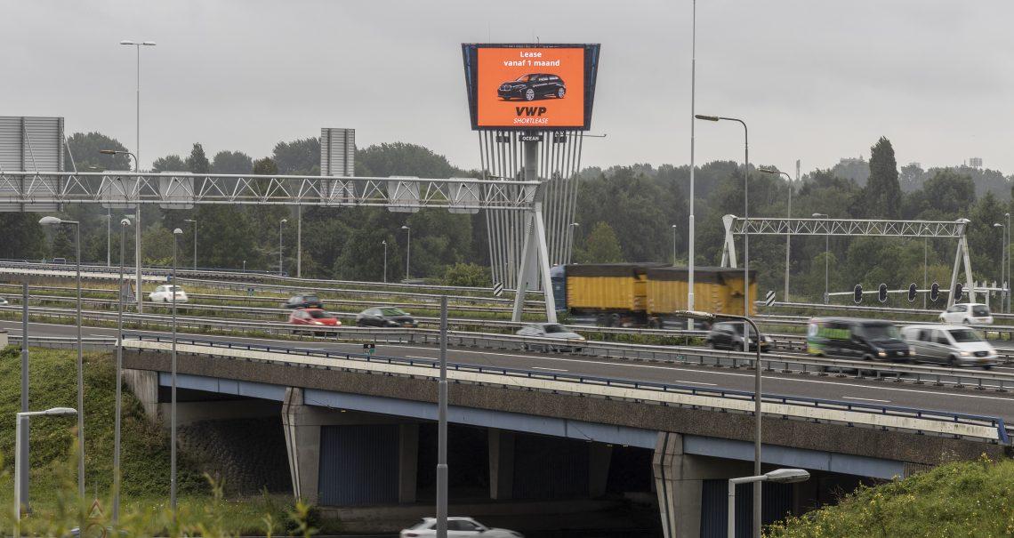Mast Rotterdam Brienenoordbrug 2 A16 campagne Shortlease
